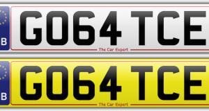 64-reg number plates