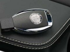 Mercedes-Benz smartkey car key