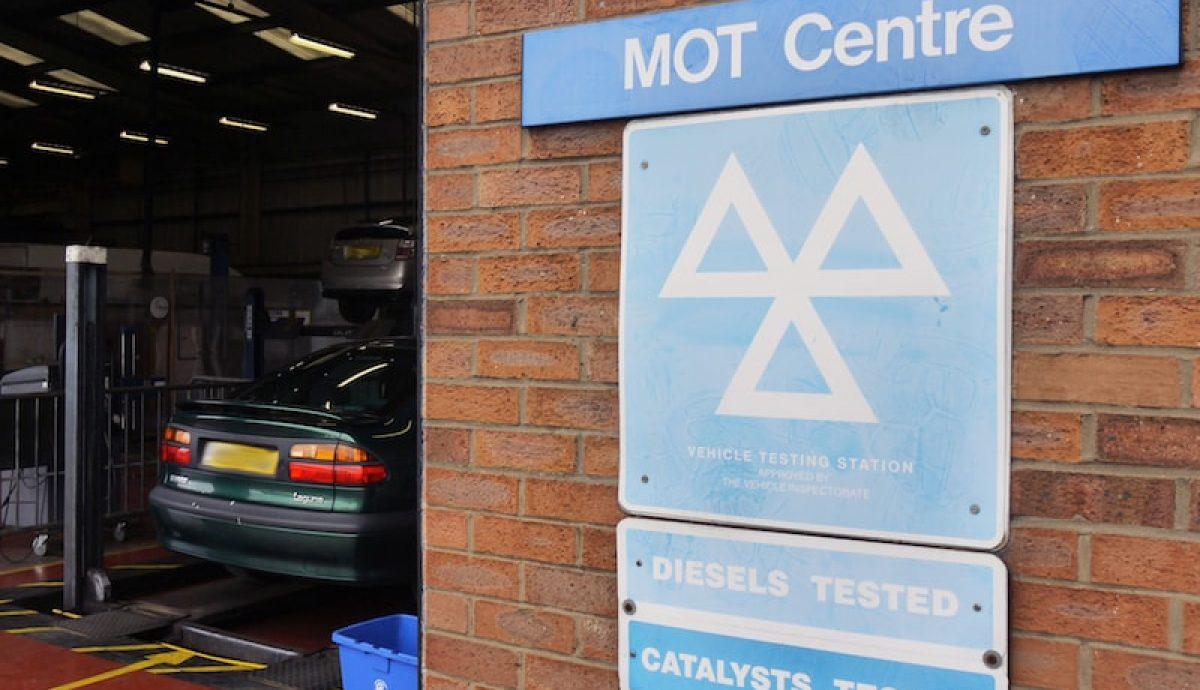 MOT test centre (The Car Expert 2013)