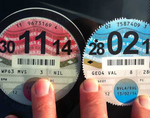 VED road tax disc - old and new
