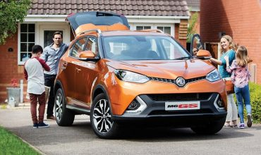 The First MG SUV the GS
