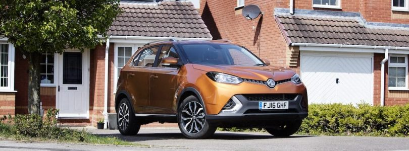 MG GS review The Car Expert)