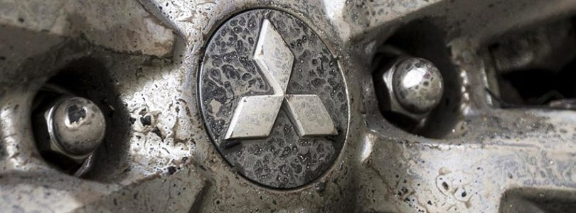 Mitsubishi admits fuel test rigging in Japan