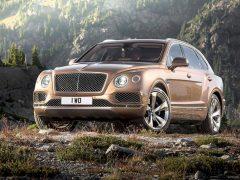 Bentley unveils its 'most exclusive' SUV