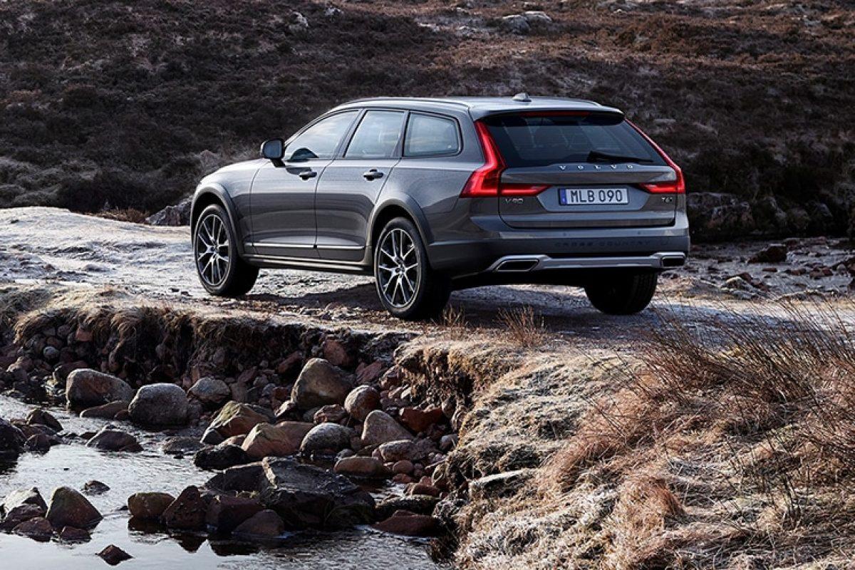 Volvo confirms V90 Cross Country for 2017