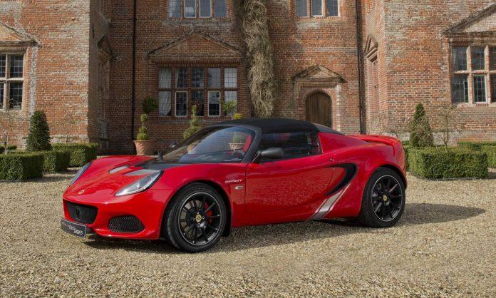 Lotus Elie Sprint (The Car Expert)