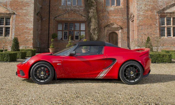 Lightweight Lotus Elise Sprint leads range update 1