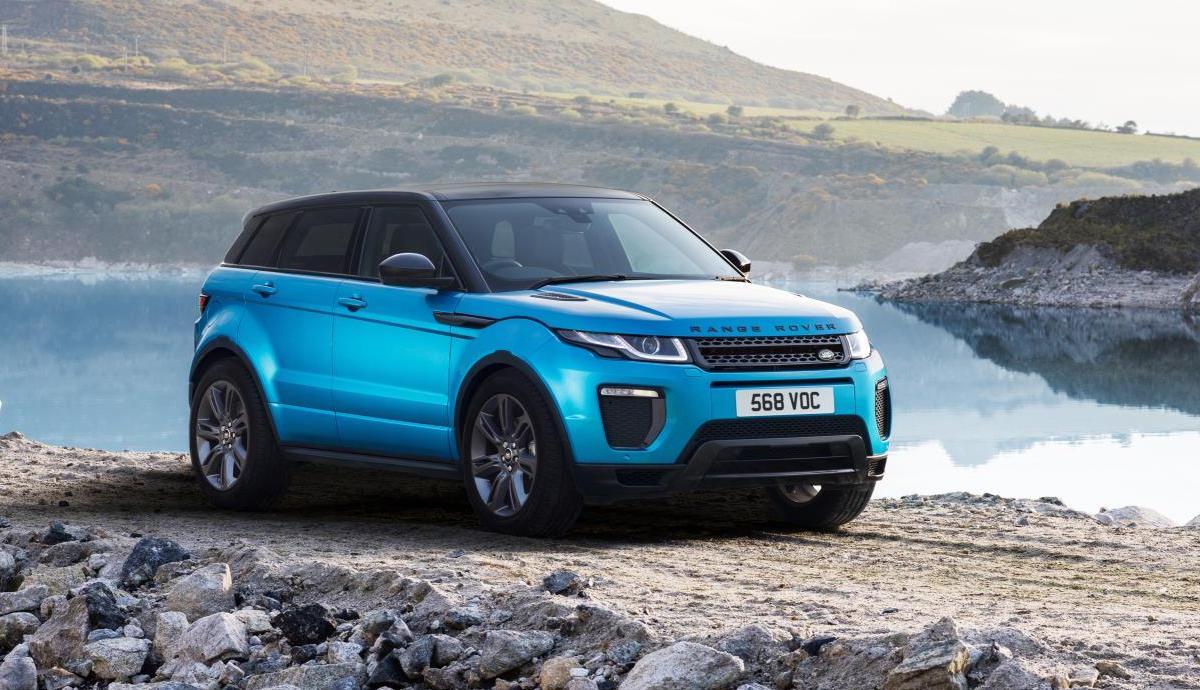land rover announces range rover evoque landmark the car. Black Bedroom Furniture Sets. Home Design Ideas