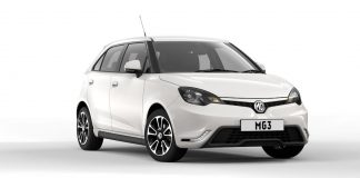 MG MG3 low deposit finance offer (The Car Expert)