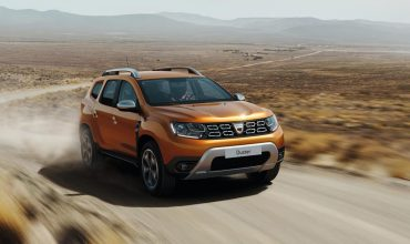 Dacia Duster 2017 The Car Expert