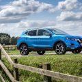 Nissan Qashqai facelift review 2017   The Car Expert