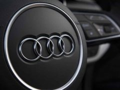 Audi logo steering wheel