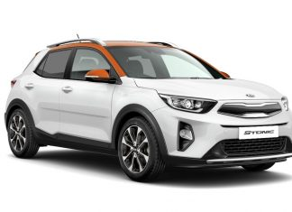 Kia Stonic Mixx | The Car Expert